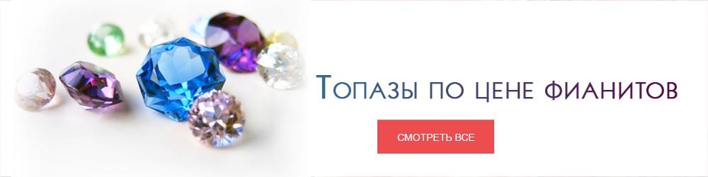 Ювелирный магазин Золотой Ювелирные украшения